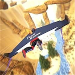翼装喷气式飞行比赛v1.0安卓版
