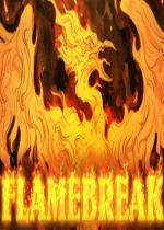烈焰扫射Flamebreak免安装硬盘版
