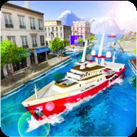 水上城市游轮v1.0.2