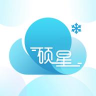 �T星�乜囟ㄎ�appv1.1.19 安卓版