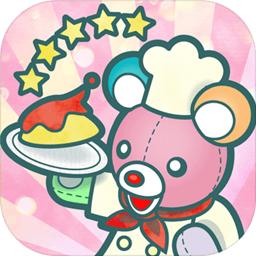 布偶动物的餐厅官方版v1.0