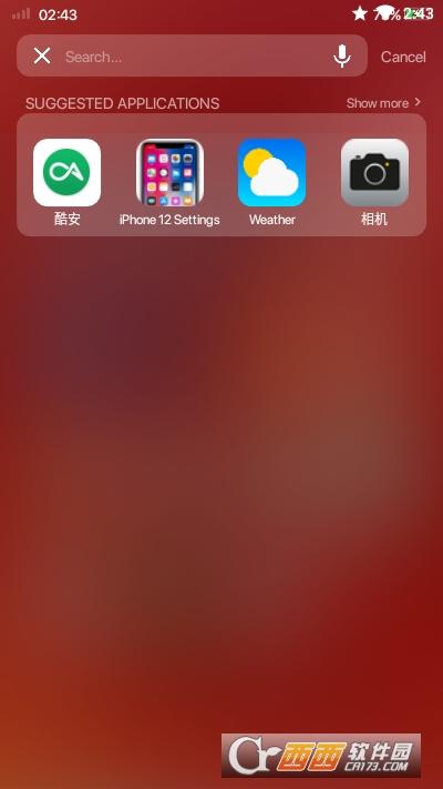 苹果12启动器 v7.3.5 安卓版
