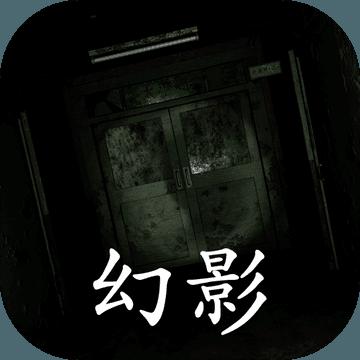 幻影孙美琪疑案v1.0.0安卓版