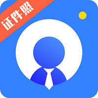 证件照plus app