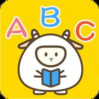 儿童英语启蒙绘本