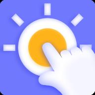 全自动点击器软件app
