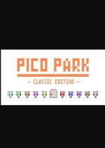 Pico Park电脑版免安装硬盘版