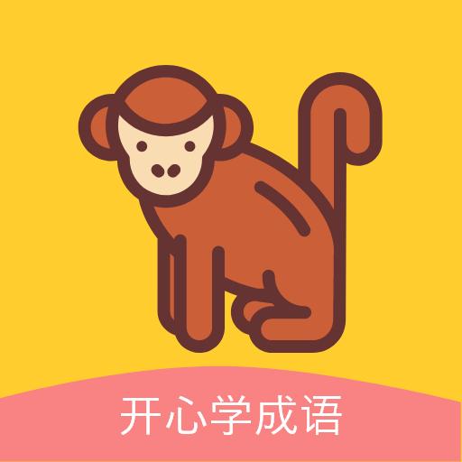 ��成�Z故事v1.0 安卓版