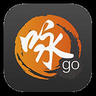 咏春go手机版(期权交易)V2.27.7安卓版