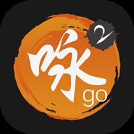 咏春go2iPhone/iPad客户端版app
