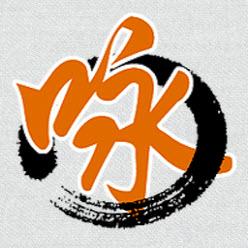 咏春Pro官方电脑版