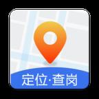 海角定位行�Eappv1.1.9 安卓版