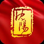 中国沈阳客户端(官方政务服务)