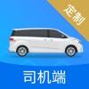 巴士管家定制司机端app