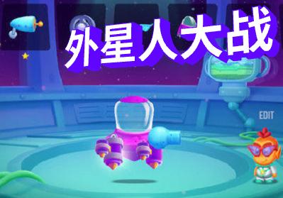 外星人大战_中文版/安卓版/_外星人大战手游合集下载