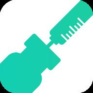 预防接种疫苗预约app