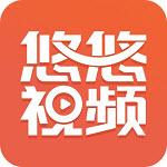 悠悠视频app官方版1.0