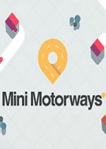 迷你高速公路Mini Motorways简体中文硬盘版