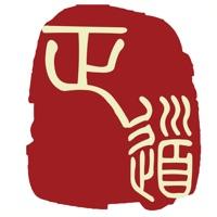 正道学堂app