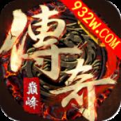 火龙力量传奇手游v1.0安卓版