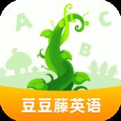 豆豆藤英语app安卓版