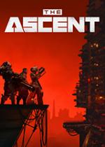上行战场The Ascent简体中文硬盘版