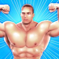 肌肉男竞赛