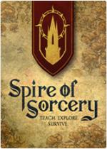 魔法尖塔Spire of SorceryDemo演示版