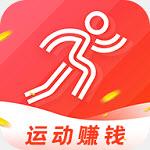运动赚钱红包版3.3.2