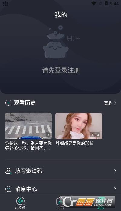 喵崽视频app v1.0.0安卓版