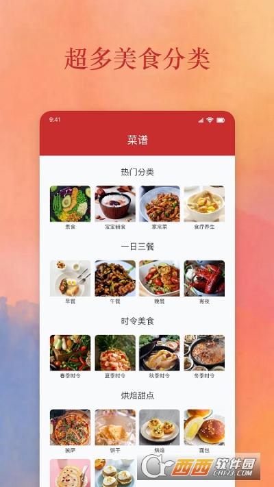 Truer交友app 1.1安卓版