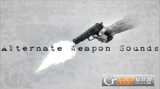生化危机8村庄武器音效替换MOD