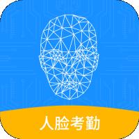 小禾帮人脸考勤v1.0.2安卓版