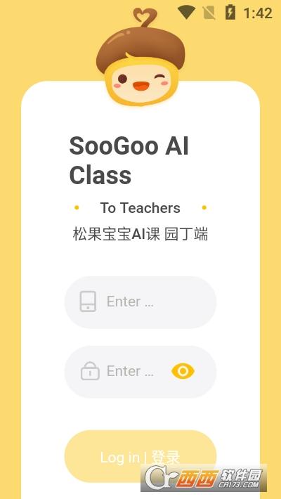 松果园丁AI课 v1.0.0安卓版