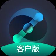 电机能效管家客户版v3.0.0安卓版
