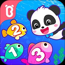 宝宝数字达人app