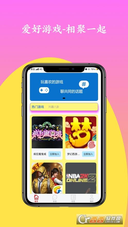 疯狂魔鬼城app V1.0.0官方版
