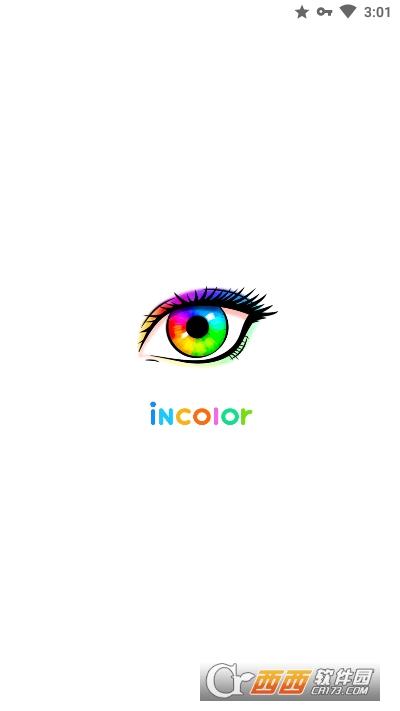 InColor涂色绘画 v4.2.2 安卓版
