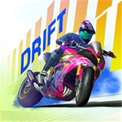 漂移摩托竞赛v1.01安卓版