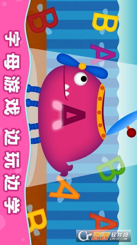 阳阳自然拼读儿童英语app 2.5.4.262安卓版