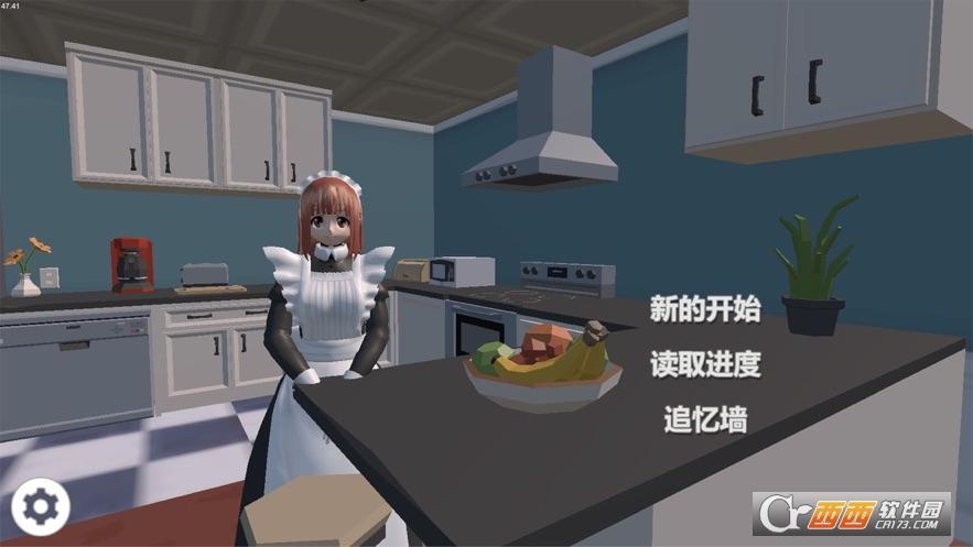 小艾艾草与铃兰ios v1.0 官方版版