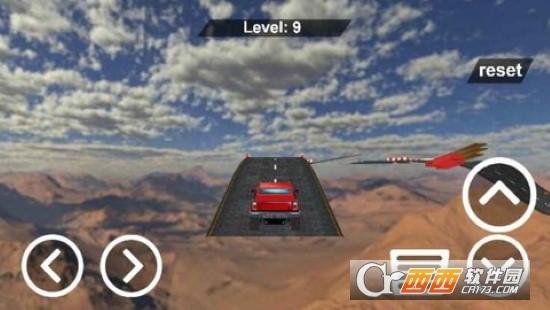 车祸模拟器2狂鸟飞车