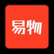 易物商通app