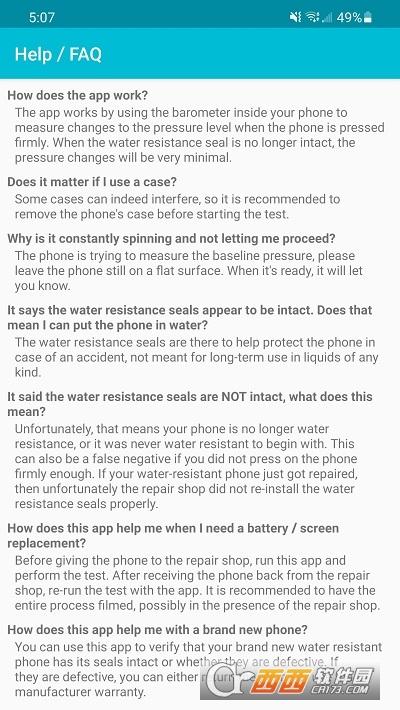手机气密性检测 v1.2.0 安卓版