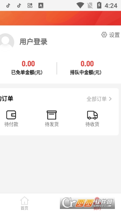 正品惠农宝app 1.0.3安卓版
