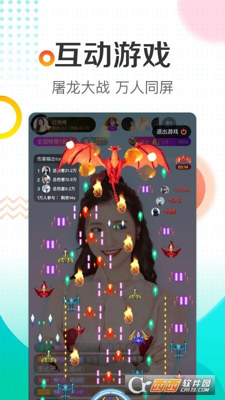 手机酷狗直播app V5.266.0 安卓版