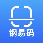 钢易码v1.0.0 安卓版