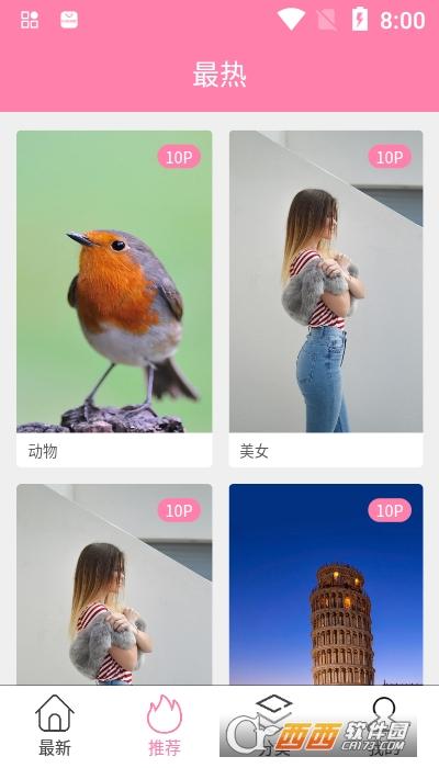 茶杯狐app 1.0.1安卓版