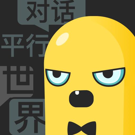 克拉读物小说app