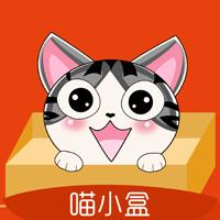喵小盒app